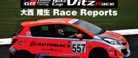 [大西 隆生] TOYOTA GAZOO Racing Netz Cup Vitz Race 2018 関東シリーズ 第1戦