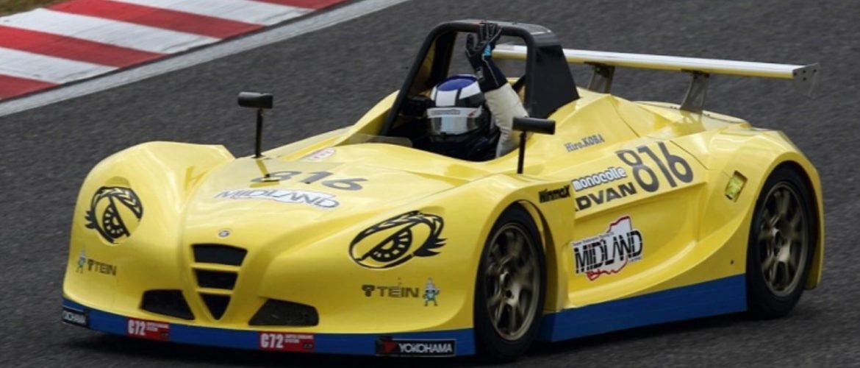 [古場 博之] 2017 鈴鹿 Clubman Race Rd.7