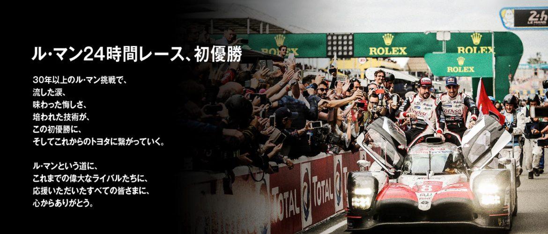 まるで夢のようなレーシングカー「TOYOTA GRスーパースポーツコンセプト」開発責任者、古場 博之さん!!