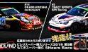 応援ありがとうございます!! ピレリスーパー耐久シリーズ2019 第5戦 5Hours Race 完走!!