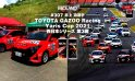 あなたの挑戦を支える。[井上 功] TOYOTA GAZOO Racing Yaris Cup 2021 西日本シリーズ 第3戦
