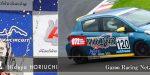 堀内秀也 ドライバーズレポート GAZOO Racing Netz Cup Vitz Race 2016 関西シリーズRd.1 - MIDLAND正規販売店 ミッドランド・プロ - サポート選手紹介